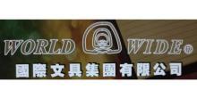 东莞虎门南栅国际文具制造有限公司