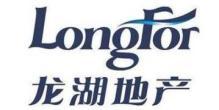 深圳市龙湖发展有限公司