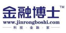 灏权(北京)商务信息咨询有限公司