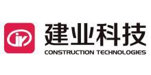 上海建业信息科技股份有限公司
