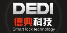 杭州德典电子科技有限公司