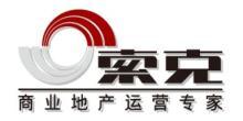 索克物业发展股份有限公司