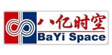 北京八亿时空液晶科技股份有限公司
