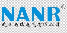武汉南瑞电气有限公司
