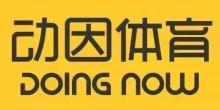 重庆宏檬体育发展有限公司