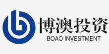 长沙博澳投资管理有限公司