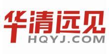 北京华清远见科技发展有限公司西安分公司