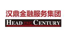 北京汉鼎盛世咨询服务有限公司