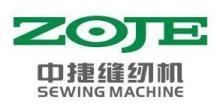 浙江中捷缝纫科技有限公司