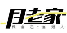 广州暗潮电子商务有限公司