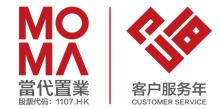 广深置业(北京)有限公司