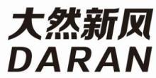 深圳大然新风科技有限公司