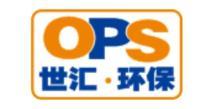广州世汇环保工程有限公司