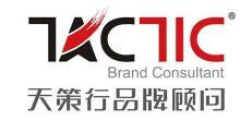 北京天策行互动科技有限公司