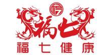 浙江福七控股集团有限公司
