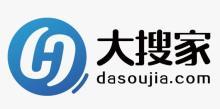 北京大搜家信息技术服务有限公司