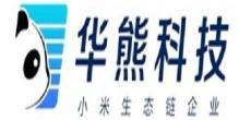 安徽华熊科技有限公司