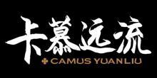 卡慕中国集团 CAMUS CHINA GROUP