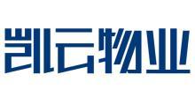 广州凯云物业管理有限公司  关联公司