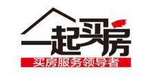 济南一起买房房产咨询有限公司