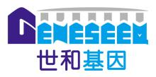 南京世和基因生物技术有限公司