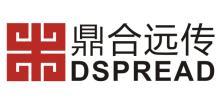 鼎合远传技术(北京)股份有限公司