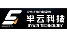 福州半云科技有限公司