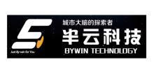 杭州半云科技有限公司