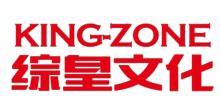上海综皇文化传播有限公司