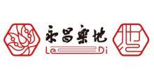 浙江永昌乐地旅游发展有限公司