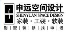 上海申远建筑设计有限公司南京分公司