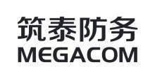 深圳市筑泰防务智能科技有限公司