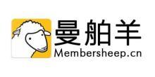 上海跑享商务咨询有限公司