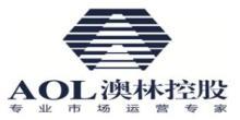 浙江澳林控股集团有限公司