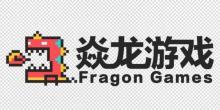 北京焱龙科技有限公司