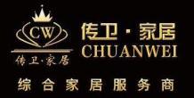 上海传卫实业有限公司