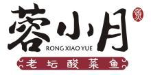 郑州樱桃里餐饮管理有限公司