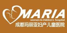 玛丽亚妇产儿童医院
