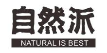 深圳市晋年贸易有限公司