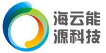 浙江海云能源科技有限公司