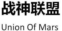 广州战神同盟网络科技有限公司