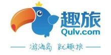 深圳趣旅国际旅游有限公司