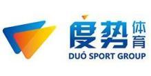 上海度势体育文化传播有限公司