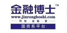 灏权(北京)商务信息咨询有限公司南京分公司