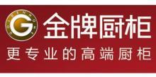上海慧涂建材有限公司
