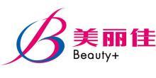 安徽美丽佳女子美容健身有限公司