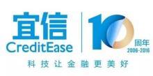 宜信普惠信息咨询(北京)有限公司佛山分公司