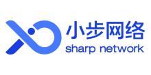 深圳小步网络科技有限公司