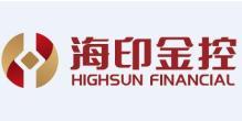 广州海印金融控股有限公司
