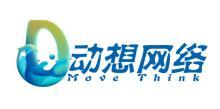 安徽省动想网络科技有限公司